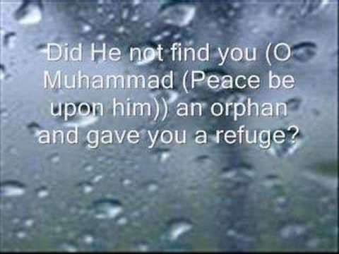 Surah Ad Duha (the Morning Light) video