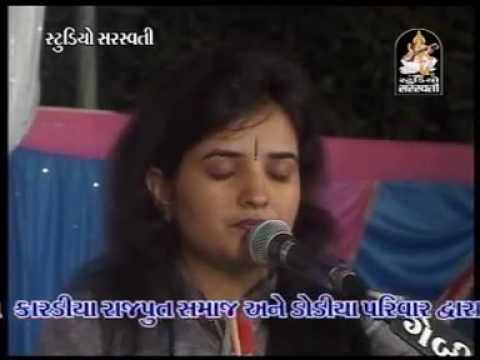 Poonam Gondaliya Kodinar Live - 2014