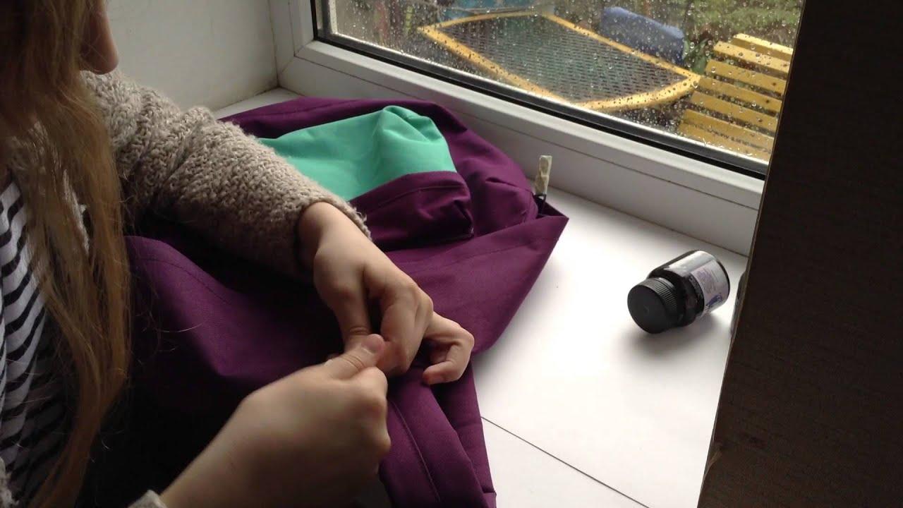 Чем покрасить рюкзак в домашних условиях 970