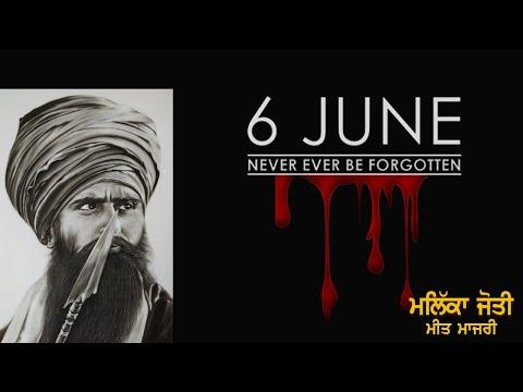 Mallika Jyoti- What Forced Bhai Balwant Singh Razoana To Took That Harsh Step? Here Is The Answer video