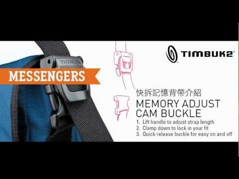 TIMBUK2信差包:快拆記憶背帶介紹 (Memory adjust cam buckle)