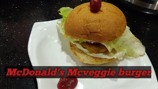 How to make McDonald's mcveggie burger recipe
