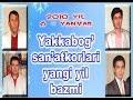 Jamshidbek Yo Ldoshev Rayhon U Lolalar Yoniga Chorlar mp3