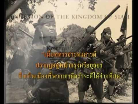 รายการ ASEAN STORY [29-01-2013]