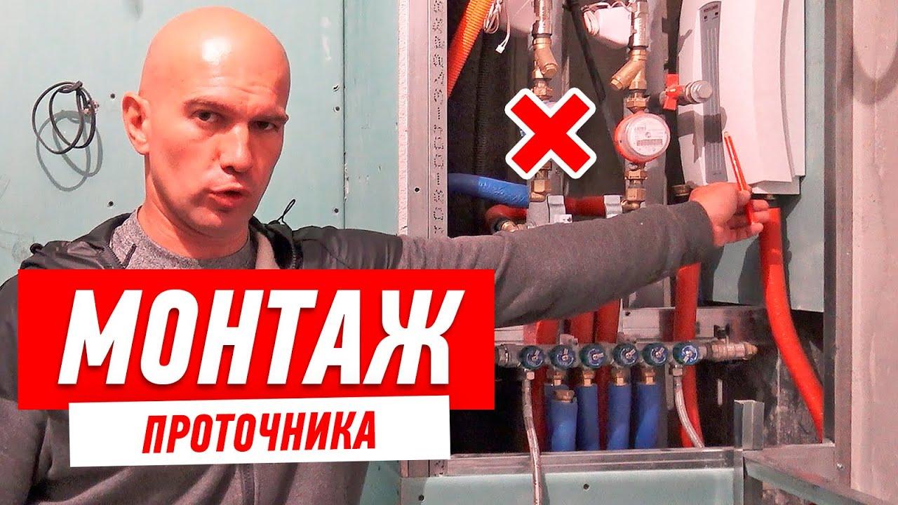 Как подключить проточный нагреватель? Мастер-класс Алексея Земскова