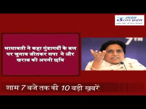 Top 10 News - Live Uttar Pradesh