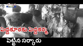 Central Government Bans Cow Slaughter Across India | Jordar News