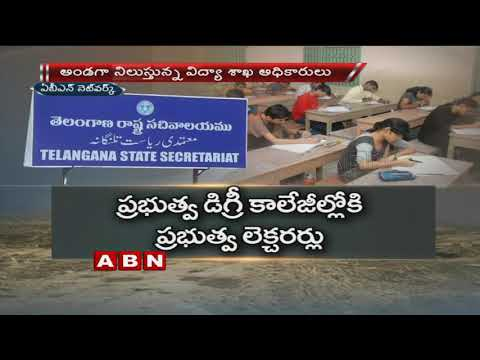 Aided courses Convert into unaided courses in Telangana