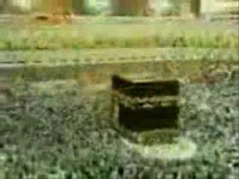 Sheikh Sudais- Dua part 1