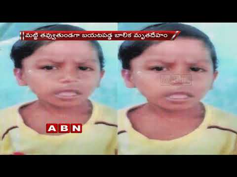 Missing 7-years-old child found lifeless in Rangareddy district
