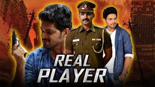 Real Player (2019) Tamil Hindi Dubbed Full Movie | Jeeva, Ajmal Ameer, Karthika Nair