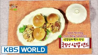 Happy Together : Late Night Cafeteria - Good Morning Pork Belly Sandwich (2014.01.01)