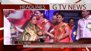 TENALI GTV NEWS 23/04/2019