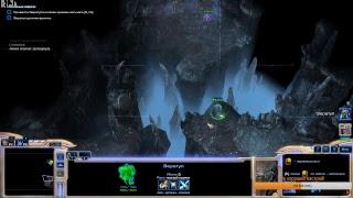 Прохождение кампаний StarCraft 2 (часть 3)