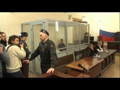Ивана Иванченко приговорили к вышке