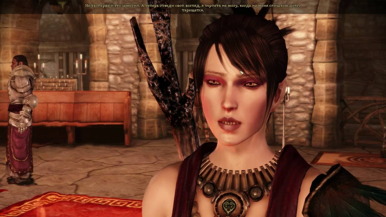 Dragon age origins лотеринг подарки 84