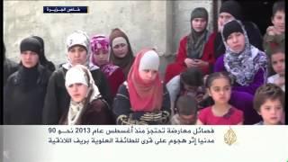 المعارضة السورية تطالب النظام بالإفراج عن معتقلات لديه