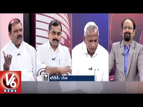 Special Debate Over AP CM Chandrababu Comments On KCR | Good Morning Telangana | V6 News