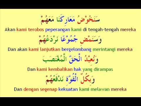Www.arabindo.co.nr - Nasyid Bahasa Arab Terjemah Indonesia - سنخوض video