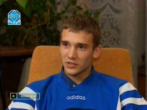 Андрей Шевченко. 1997-й год.
