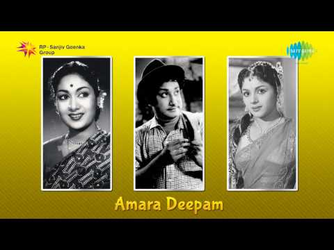 Amara Deepam | Nanayam Manusanukku Song video
