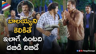 Balakrishna in Action Mode | Balakrishna One Man Show | NBK Fight Scene | Adhinayakudu Telugu Movie