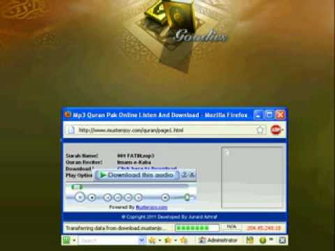 Surah Fatiah - Quran Pak- Listen And Download Full Quran Pak Mp3 - Mustenjoy video