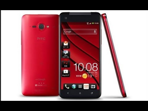 HTC X920e Butterfly Clone? STAR X920 Butterfly quad core amazing Games reviews