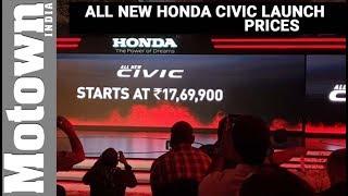 All New Honda Civic | Launch & Price Reveal | Motown India