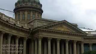 Казанский собор, Санкт-Петербург, описание и история.