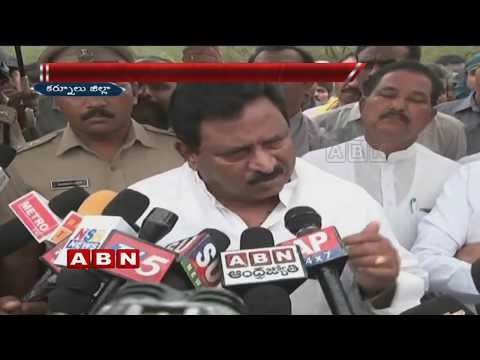 AP Ministers Visits Stone Quarry Explosion Area In Kurnool | Police Searching For Quarry owner