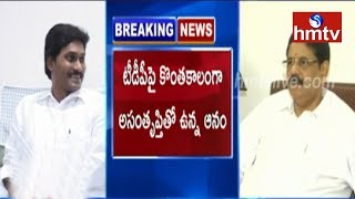 Anam Ramanarayana Reddy Meets YS Jagan Lotus Pond | Hyderabad | hmtv