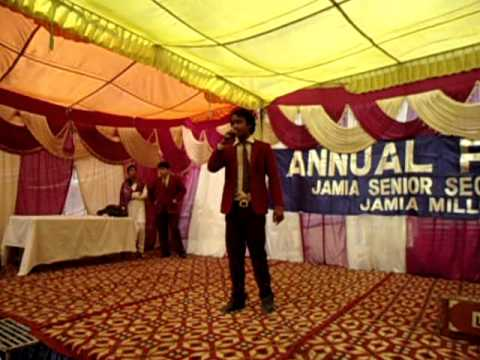 Annual Function Jamia sr. sec. school -boy sings- awaaz main...