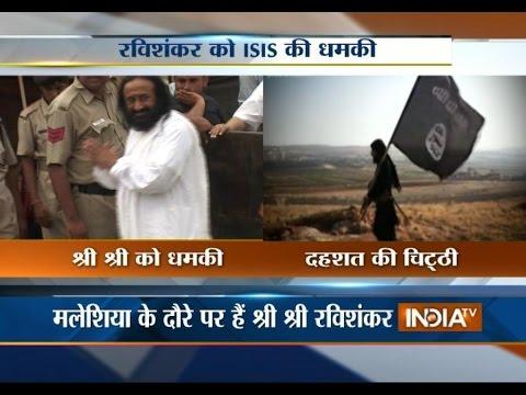 Sri Sri Ravi Shankar gets threat letter from ISIS