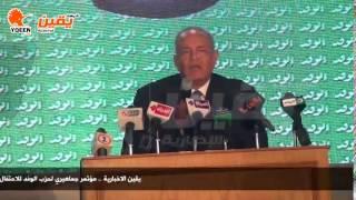 يقين |  بهاء ابو شقة :  30 يونيو كانت تجسيدا للإرادة المصرية ضد حكم الإخوان