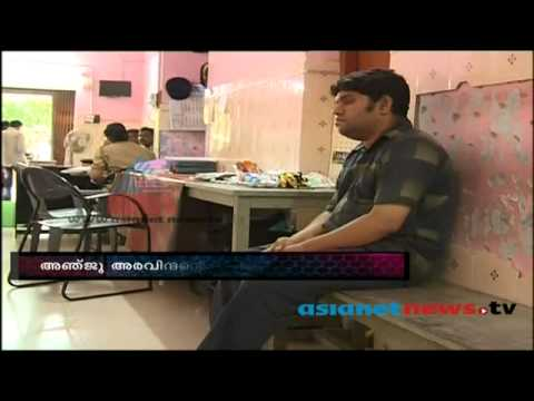 Man arrested for make fake facebook account of cine actress- FIR- 14-5-2013