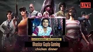 PUBG LIVE |||| LOTS OF BHASADBAZI || TODAY GET DINNER