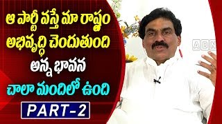 Lagadapati Rajagopal Flash Survey On AP Elections 2019 | Exit Polls