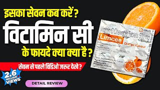 Limcee Tablet : Vitamin C benefits, usage, dosage & side effects Detail review in hindi by dr.mayur