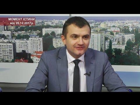 Олександр Симчишин звітує за два роки роботи на посаді міського голови Хмельницького