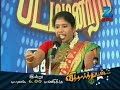 images Tamil Puthandu Sirappu Pattimandram April 13 12 Part 3