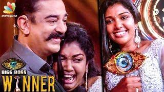 ரித்விகா அபார வெற்றி  : Bigg Boss Tamil 2 finale LIVE | Riythvika Winner