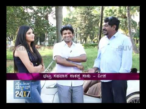 Seg 3 - Jolly ride with Paramathma - Suvarna News