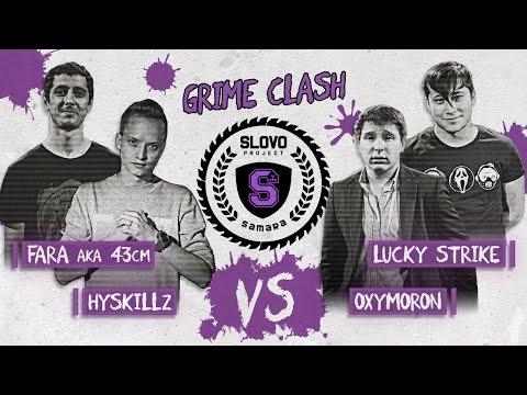 SLOVO: FARA aka 43CM x HYSKILLZ vs OXYMORON x LUCKY STRIKE (GRIME CLASH) | САМАРА
