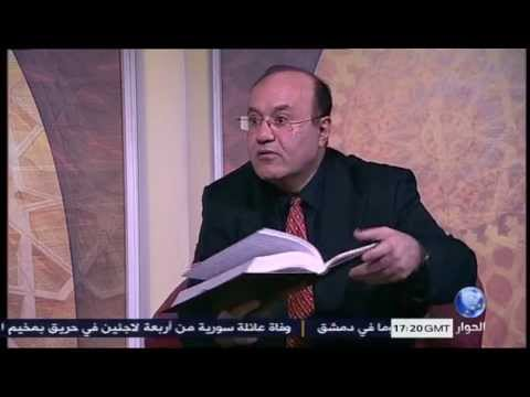 مراجعات مع د.نبيل الحيدري الحلقة الثالثة