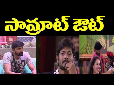 Bigg Boss Telugu 2 Grand Final Episode |  Samrat  Eliminated From Biggboss | Nani | Film Jalsa