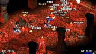 暗黑破壞神II 1087打寶法師測試影片