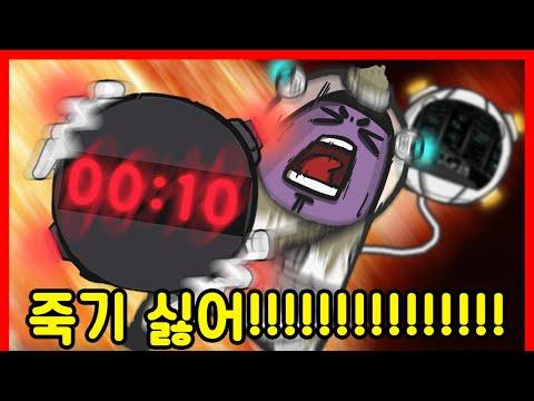 [상상극장] 내가 죽어야 70억이 산다!!|빨간토마토