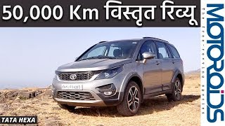 Tata Hexa Review in Hindi After 50,000 Km | 2019 Model Details Included | हिन्दी में | Motoroids