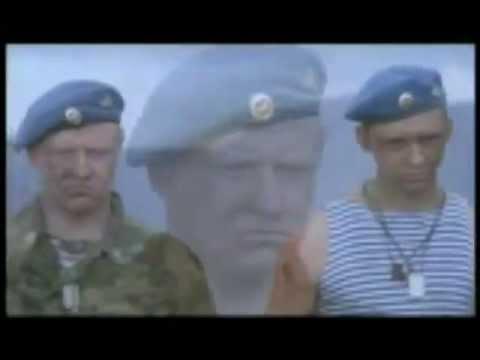 Голубые Береты - Облака